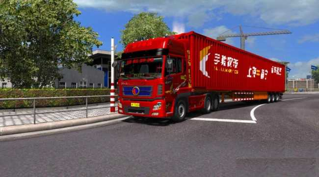17-5m-logistics-container-trailer-1-33-x_1