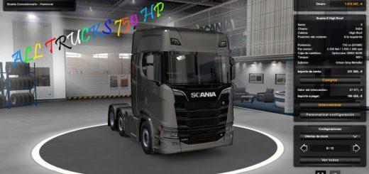 All-Trucks-750-HP_9VA6.jpg