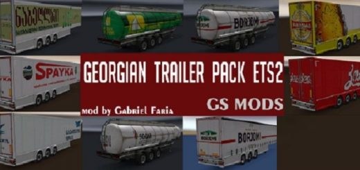 Georgian-Trailer_Q53X2.jpg