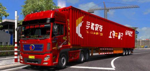 Logistics-Container-1_CVD62.jpg