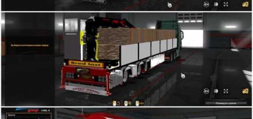 pack-trailers-in-the-property-v1-0_1