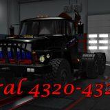 1549526581_ural_1_33_X4C44.jpg