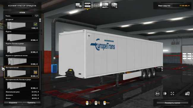 europetrans-skin-1-34_2