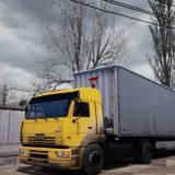 kamaz-5460-1-34-x_1