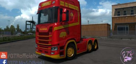 skin-spain-for-scania-s-next-gen-1-0_1