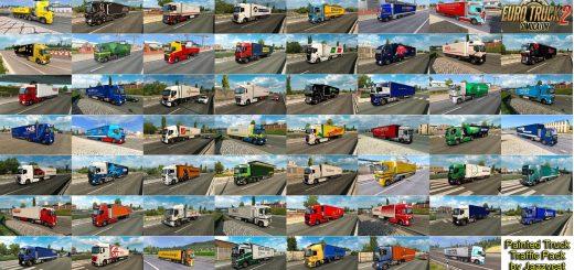 1543992302_p_truck45_03_624S9.jpg