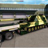 1552633839_military32_new_CA8.jpg