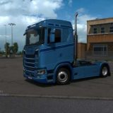 cabin-without-fairing-for-scania-s-next-gen_1