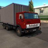ets2-mods-pack-kamaz-trucks-pack-1-34-x_1