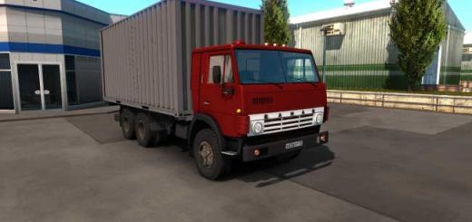 ets2-mods-pack-kamaz-trucks-pack-1-34-x_1