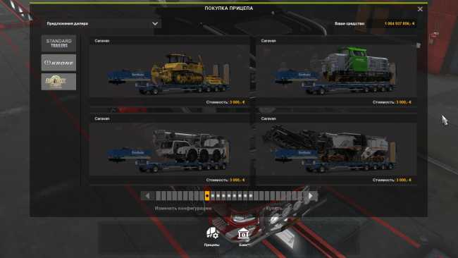 heavy-cargo-dlc-trailers-owned-work-in-tmp-1-34-x_2