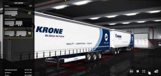 krone-in-ownership-works-at-truckers-mp-1-34-x_1