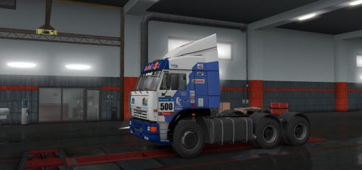 kamaz-54-64-65-with-body-dirt-skins-trailers-ets2-1-34-x_13_ADVWS.jpg