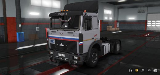 maz-6303-truck-version-1-0_2_0EV7R.jpg