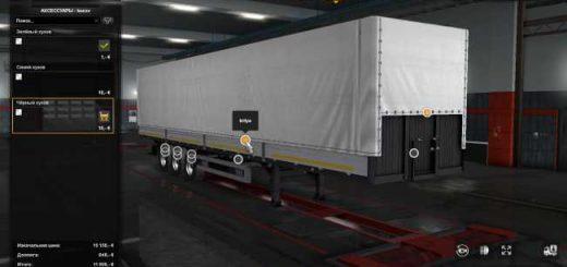 maz-975830-30xx-trailer-v1-0_1