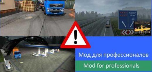 mod-min-info-minimum-information-1-34_2