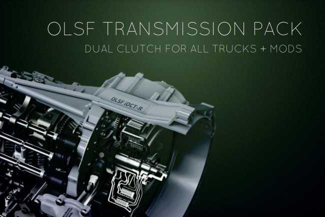 olsf-transmission-pack-11-for-all-trucks_1