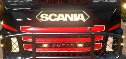 scania-rjl-sunshild_1