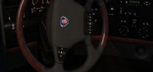 scania-wood-steering-wheel_1
