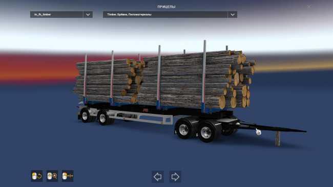 trailer-tandemtimber-1-34_1