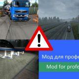 mod-min-info-minimum-information-1-34_2_RW0E4.jpg
