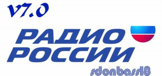russian-radio-stations-version-7-0_1