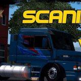 scania-113h-interior-3-0_1