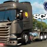 scania-streamline-1-0_1_8R05C.jpg