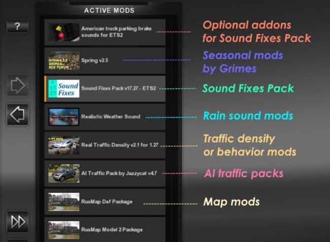 sound-fixes-pack-v19-3-1-35_2