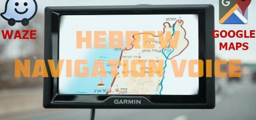 hebrew-navigation-voice-pack_1_CE7ZW.jpg
