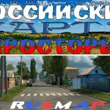 1563612467_russian-open-spacesrusmap-combination_RZ81.jpg