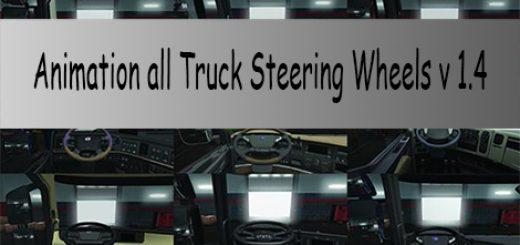 ANIMATION-ALL-TRUCK-STEERING-WHEELS-V1_FFFR6.jpg