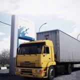 KAMAZ-5460-1_9V546.jpg