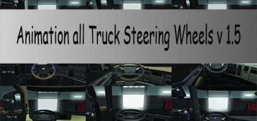 animation-all-truck-steering-wheels-v-1-5_1