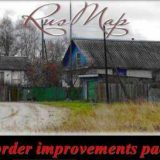 border-improvements-pack-for-rusmap-1-9-0-1-35_1
