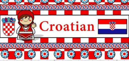 croatian-voice-navigation_1