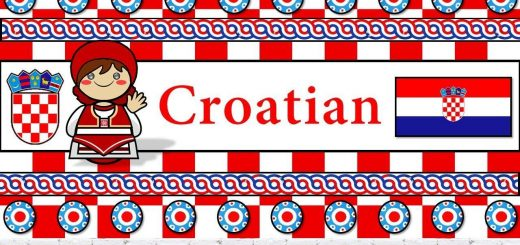 croatian-voice-navigation_1_1X8D8.jpg