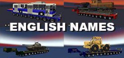 english-names-for-ros-heavy-cargos-version-5_1
