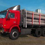 kamaz-5410-truck-1-35_0_7QF1C.jpg