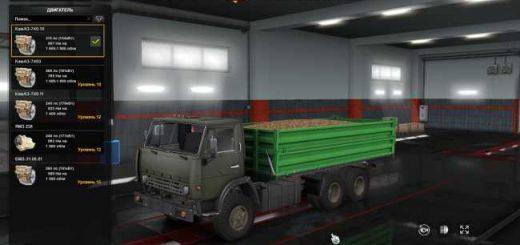 kamaz-5410-truck-1-35_1