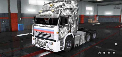 kamaz-54115-turbo-v8-1-35_1