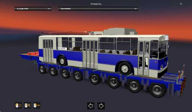 pack-trailers-heavy-cargo-for-russian-open-spaces-v5-0-1-35_2