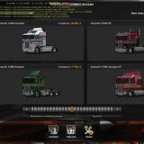 1566416961_buying-a-truck_3_WXZ0F.jpg