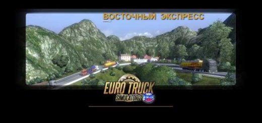 eastern-express-1-34-v11-00_1