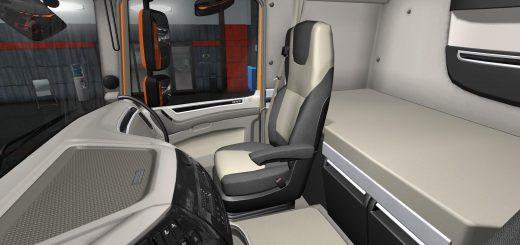 daf-e6-lux-interior_1_WVS4D.jpg
