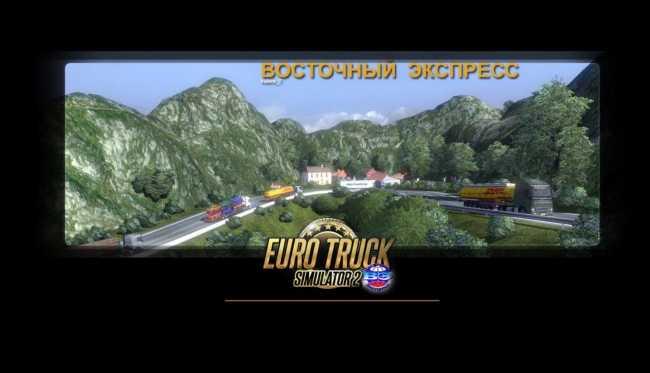 eastern-express-1-35-v11-1_1