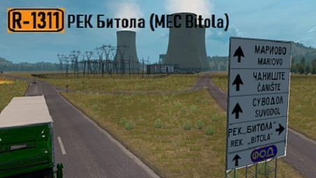 macedonia-rework-v1-2-0_2