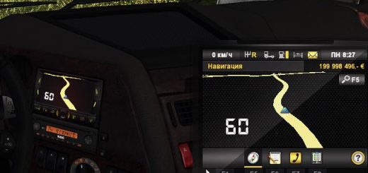 new-speed-limit-icon-1-35-x_1