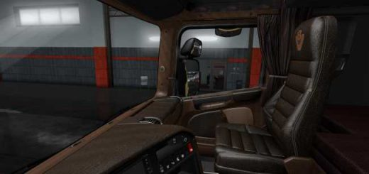 interior-crocodile-for-scania-rs-rjl_2