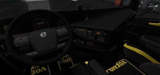6661-volvo-fh-2012-black-yellow-interior-with-red-button-lights-1-36-x_1